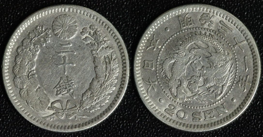 20 Sen 1900 Japan Meiji ss