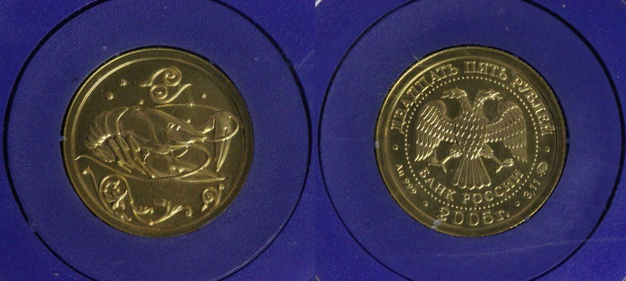 25 Rubel 2005 Russland Krebs - Sternzeichen/ Tierkreiszeichen - Gold st