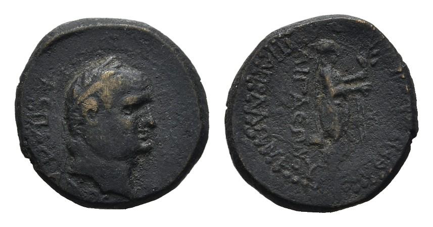 Æ 19,5 mm. RÖMISCHE KAISERZEIT Vespasianus, 69-79. Schön-sehr schön.
