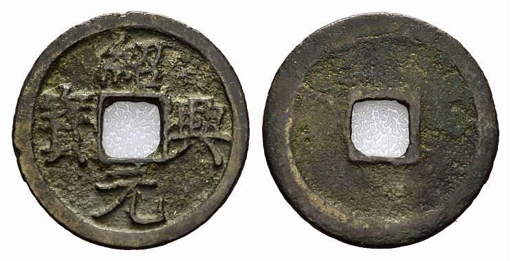 2 Cash - Shao Xing yuan bar CHINA Gao Zong, 1127-1162. Sehr schön +
