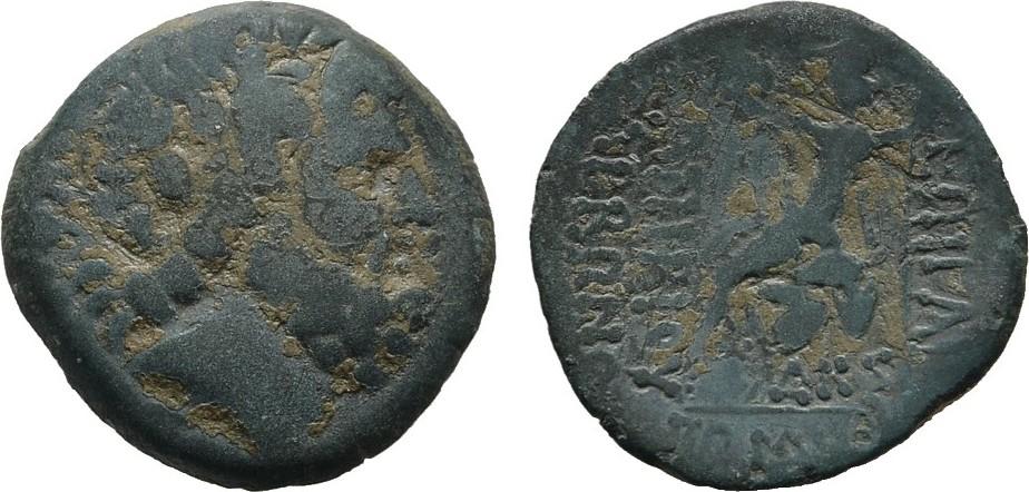 Æ BITHYNIA NIKOMEDIA, C. Papirius Carbo (Prokonsul 62-59 v. Chr.). Grüne Patina, Schön