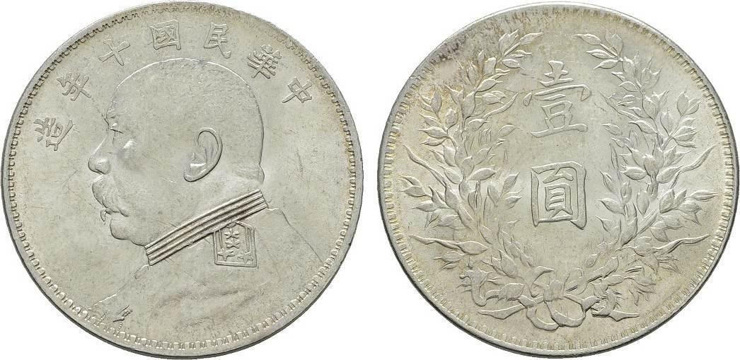 Dollar Jahr 10 (1921). CHINA Fast Stempelglanz/Stempelglanz.