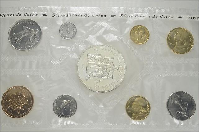 Münzset (9 Stücke) 1974 FRANKREICH 5. Republik, seit 1958. Stempelglanz