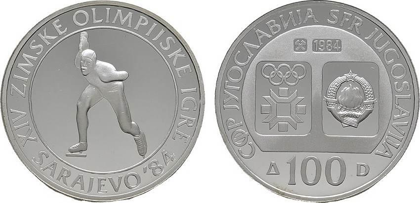100 Dinara 1984. JUGOSLAWIEN Polierte Platte