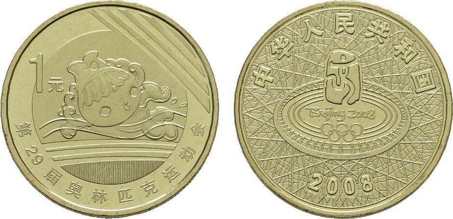 1 Yuan 2008. CHINA Stempelglanz