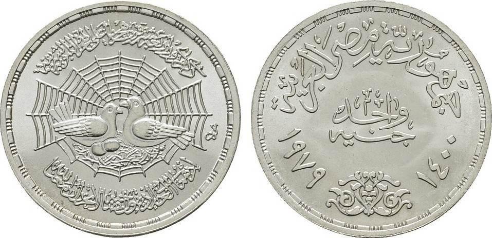 Pound AH 1400=1979. ÄGYPTEN Arabische Republik Ägypten seit 1971. Stempelglanz