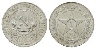 Rubel 1921, Petrograd. RUSSLAND  Fast Stempelglanz  /  , Stempelglanz  272,76 SGD 180,00 EUR  zzgl. 6,82 SGD Versand