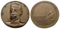 Bronzegußmedaille o.J. PERSONENMEDAILLEN Rilke, Rainer Maria. *1875 Pra... 121,23 SGD 80,00 EUR  zzgl. 6,82 SGD Versand