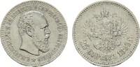 25 Kopeken 1893. RUSSLAND Alexander III., 1881-1894. Sehr schön-vorzügl... 530,36 SGD 350,00 EUR  zzgl. 6,82 SGD Versand