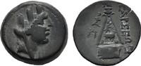 Æ-Tetrachalkon 2./1.Jh. CILICIA TARSOS. Dunkelgrüne Patina, Sehr schön-... 287,91 SGD 190,00 EUR  zzgl. 6,82 SGD Versand