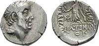AR-Drachme Jahr 29 CAPPADOCIA KÖNIGREICH. Ariobarzanes I., 96-63 v. Chr... 151,53 SGD 100,00 EUR  zzgl. 6,82 SGD Versand