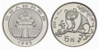 5 Yuan 1993. CHINA Volksrepublik. Stempelglanz  85,00 EUR  +  7,00 EUR shipping