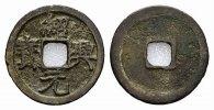 2 Cash - Shao Xing yuan bar  CHINA Gao Zong, 1127-1162. Sehr schön +  125.71 CAN$  zzgl. 6.29 CAN$ Versand