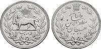 5.000 Dinars (5 Kran) AH 1320. IRAN Muzaffar al-Din Shah, 1896-1907. Fa... 139.68 CAN$  zzgl. 6.29 CAN$ Versand
