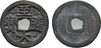 Zhi Da Yuan bao.  CHINA Wu Zong (Khaishan), 1308-1311. Sehr schön  25,00 EUR  zzgl. 4,50 EUR Versand