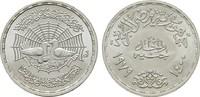 Pound AH 1400=1979. ÄGYPTEN Arabische Republik Ägypten seit 1971. Stemp... 14,00 EUR  zzgl. 4,50 EUR Versand