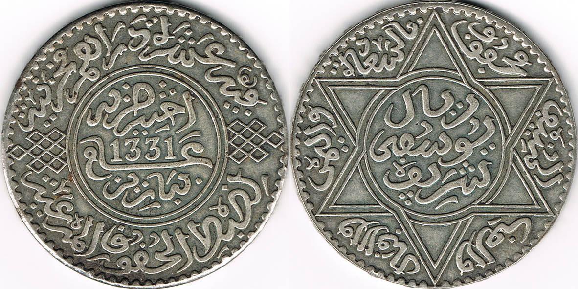 1 Rial (10 Dirhams) 1913 - 1331 Marokko Morocco, 10 Dirhams - 1 Rial  silver, 1331 Yusuf, extremely fine, like scan vorzüglich