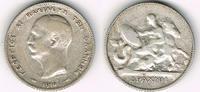 Griechenland 1 Drachme Griechenland, 1 Drachma 1910, Georg I., Rv.: Szene mit Thetis und Pferd