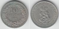 Bulgarien 10 Stotinki Bulgarien, 10 Stotinki 1906, siehe Scan