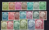 """BRD 2 Pfennig bis 3 Mark (20 Werte) BUND, Michel-Nr. 177-96, """"Freimarken Theodor Heuss"""", postfrisch"""