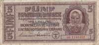 Ukraine 5 Karbowanez Besatzungsausgabe des II. Weltkriegs