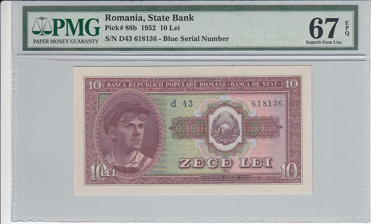 10 Lei 1952 Romania ROMANIA P.88b - 1952 PMG 67 EPQ PMG Graded 67 EPQ SUPERB GEM UNCIRCULATED