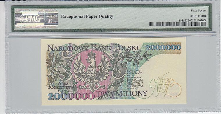 000 Zlotych 1992 Poland POLAND P.158a - 2000. 1992 PMG 67 EPQ PMG Graded 67 EPQ SUPERB GEM UNCIRCULATED
