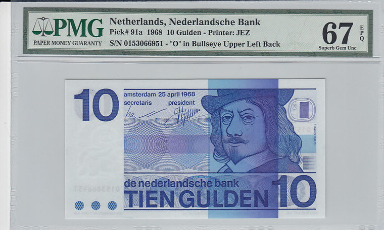 10 Gulden 1967 Netherlands NETHERLANDS P.91a - 1967 PMG 67 EPQ PMG Graded 67 EPQ SUPERB GEM UNCIRCULATED