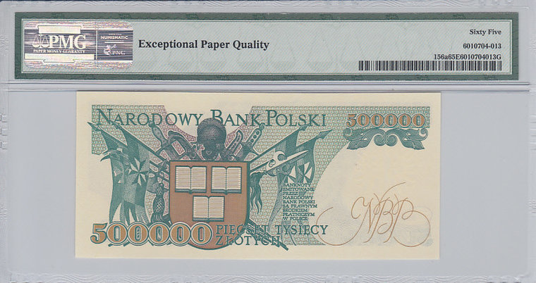 000 Zlotych 1993 Poland POLAND P.156a - 500. 1993 PMG 65 EPQ PMG Graded 65 EPQ GEM UNCIRCULATED