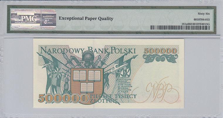 000 Zlotych 1993 Poland POLAND P.161a - 500. 1993 PMG 66 EPQ PMG Graded 66 EPQ GEM UNCIRCULATED