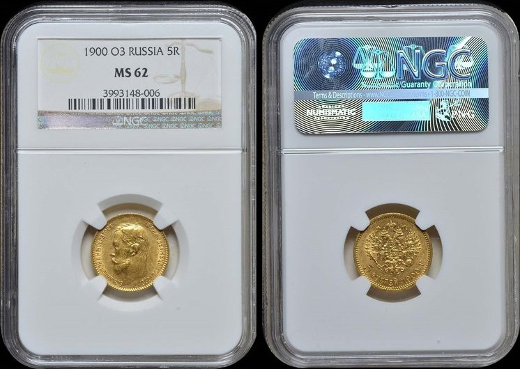 5 Roubles 1900 Russia RUSSIA, Nicholas II 1900 O3 GOLD NGC MS 62 MS 62