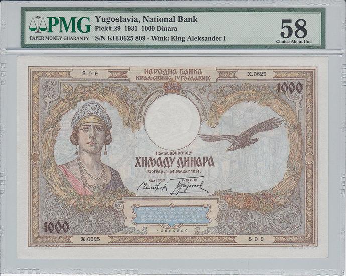 1000 Dinara 1931 Yugoslavia YUGOSLAVIA P.29 - 1931 PMG 58 PMG Graded 58 CHOICE ABOUT UNCIRCULATED
