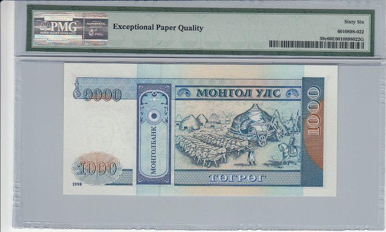 1000 Tugrik 1998 Mongolia MONGOLIA P.59c - 1998 PMG 66 EPQ PMG Graded 66 EPQ GEM UNCIRCULATED
