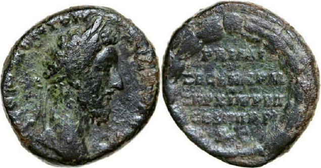 Æ As 177 - 192 AD Imperial COMMODUS 177 - 192 AD. , 9.16g. RIC 459a Near Very Fine / Fast Sehr Schön