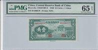 10 Cents 1940 China CHINA PJ. 3a -  1940 PMG 65 EPQ PMG Graded 65 EPQ G... 80,00 EUR  zzgl. 12,00 EUR Versand