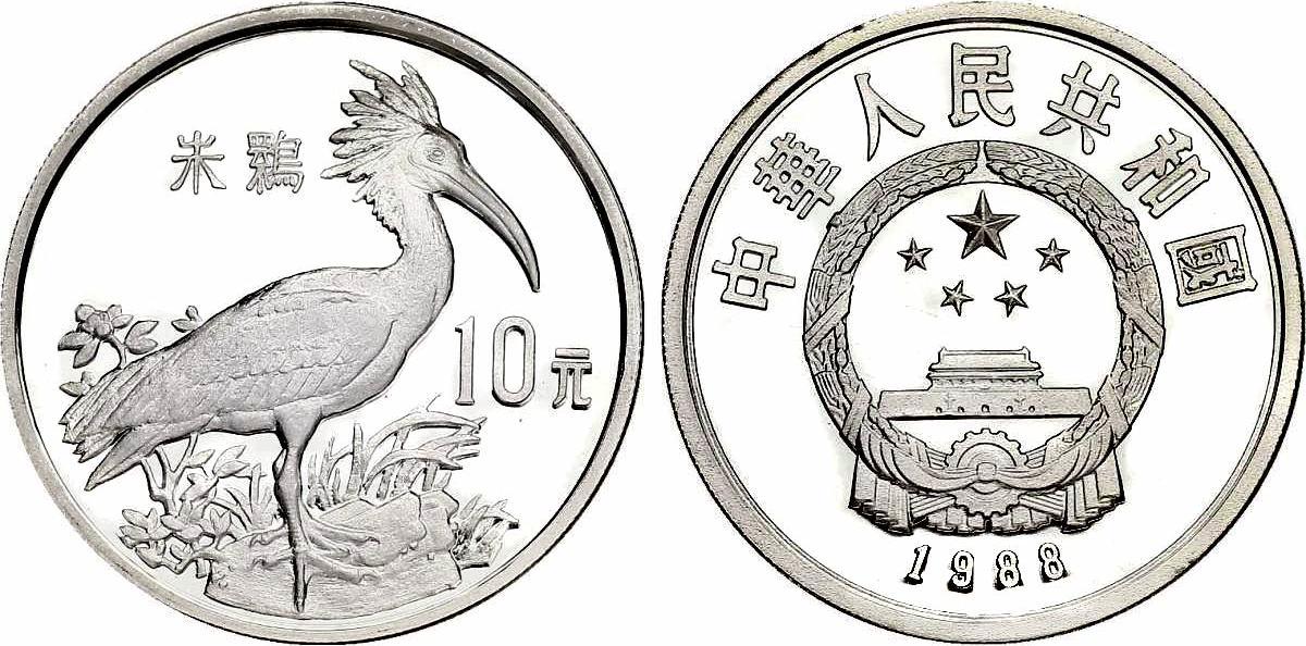 10 Yuan 1988 China Vogel Ibis pp. in Münzkapsel, Av. min. Kratzer