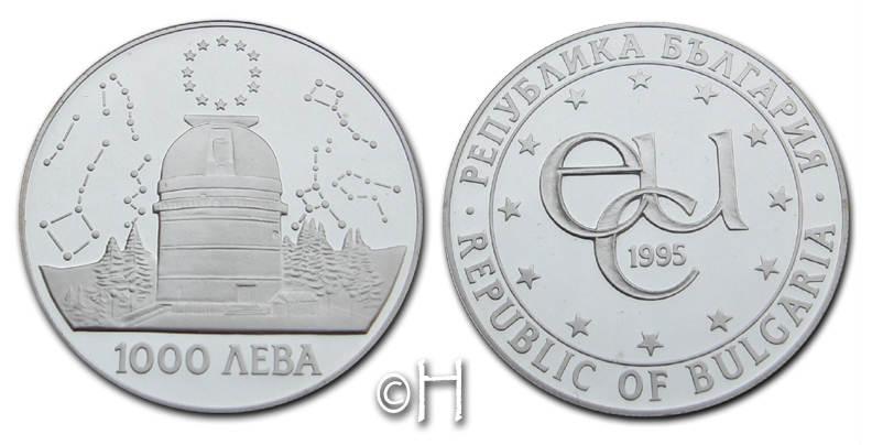1000 Leva 1995 Bulgarien Sternwarte/Observatorium pp.