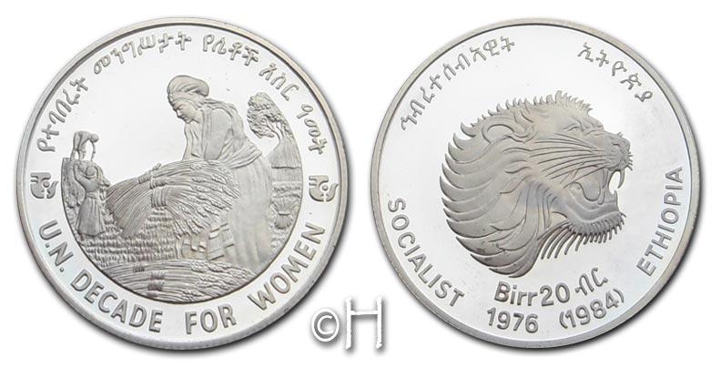 """20 Birr 1984 Äthiopien Serie """"UN decade for women"""" - Frau und Weizen pp."""