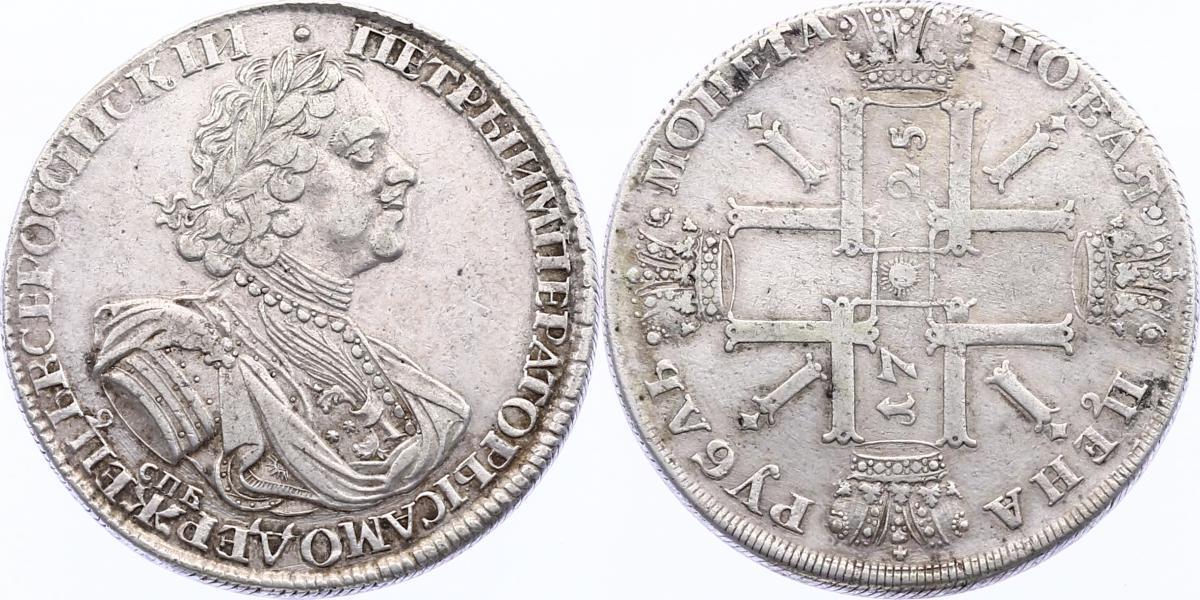 """Rubel """"Sonnenrubel"""" 1725 Russland Peter der Große (1689 - 1725) ss+, RR"""