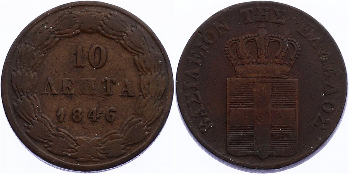 10 Lepta 1846 Griechenland Otto (1832 - 1862) ss+