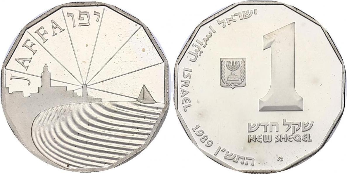 "1 New Shekel 1989 Israel ""Jaffa Hafen"" pp. in Hartplastikverpackung"