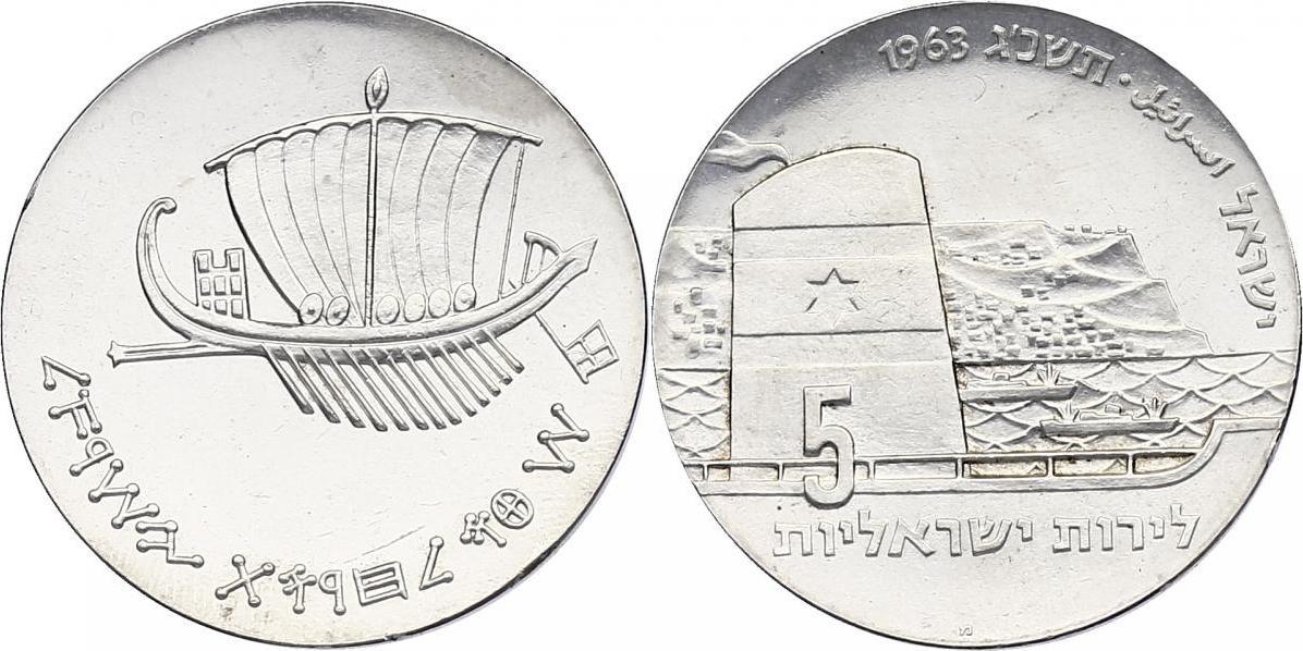 """5 Lirot 1963 Israel """"Galeere"""" stgl."""