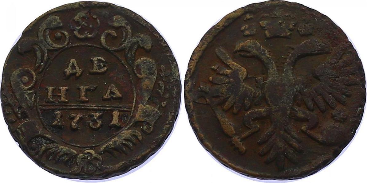 """Denga 1731 Russland """"Anna 1730 - 1740"""" f.vz."""