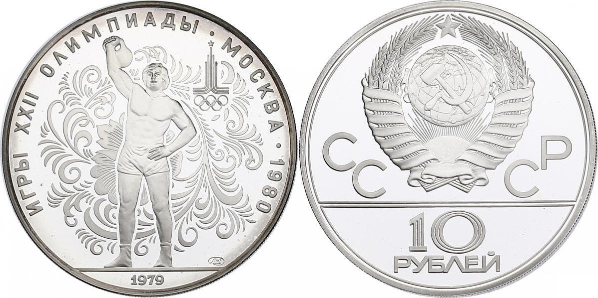 """10 Rubel 1979 Russland Serie """"Olympische Spiele '80"""" - Gewichtheber pp."""