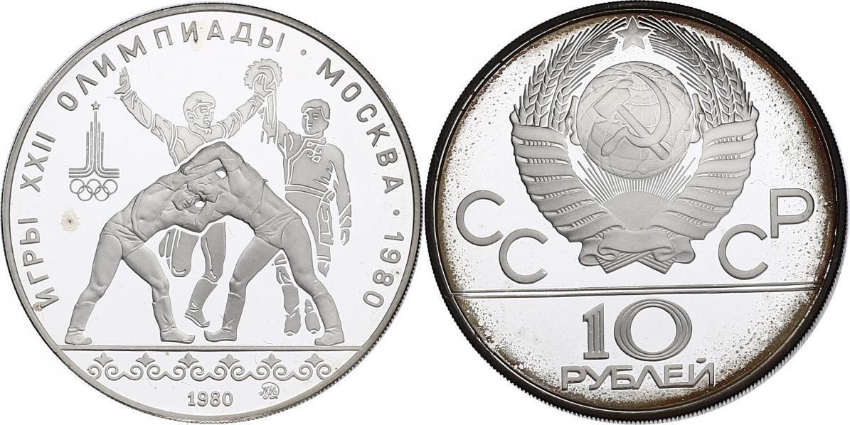 """10 Rubel 1980 Russland Serie """"Olympische Spiele '80"""" - Wrestler pp."""