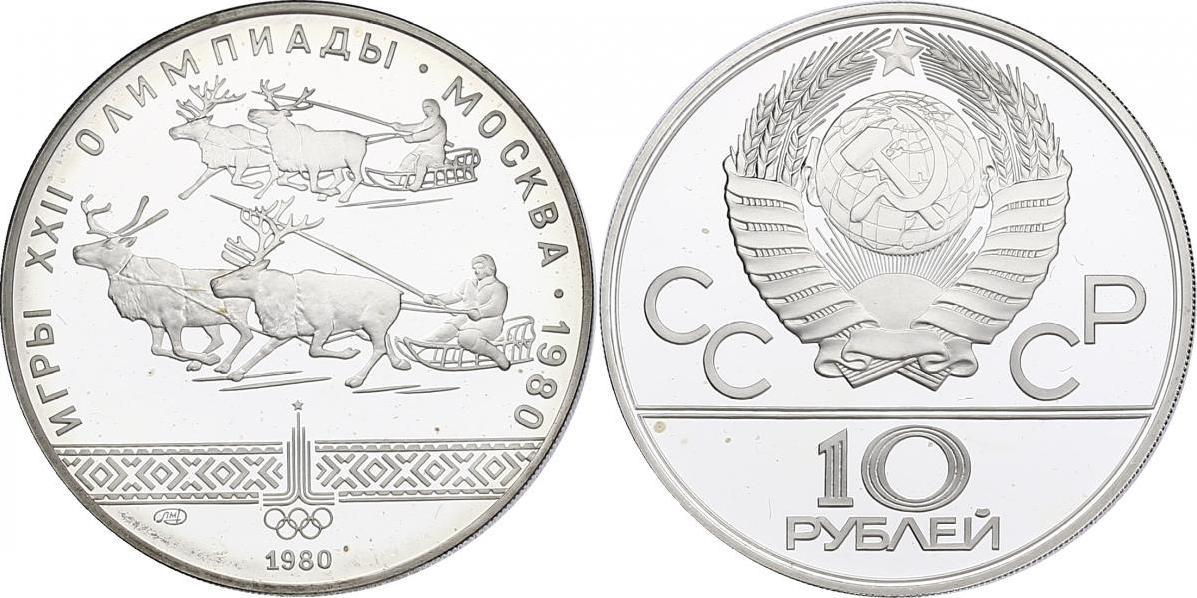 """10 Rubel 1980 Russland Serie """"Olympische Spiele '80"""" - Rentier Rennen pp."""