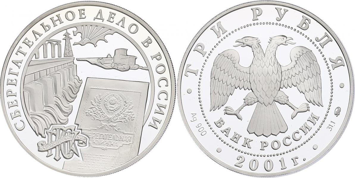 3 Rubel 2001 Russland State Labor Savings Bank (Traktor, Pass & Damm) pp.