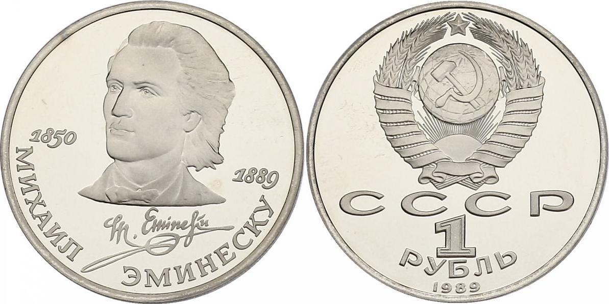 "Rubel 1989 Russland ""100. Todestag - Mihai Eminescu"" pp"