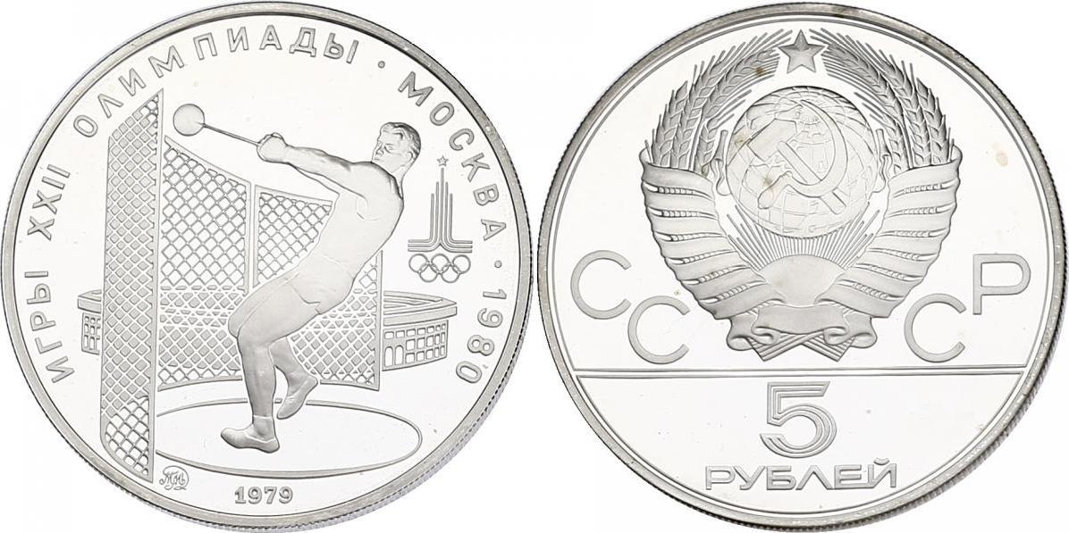 """5 Rubel 1979 Russland Serie """"Olympische Spiele '80"""" - Hammerwerfer pp."""