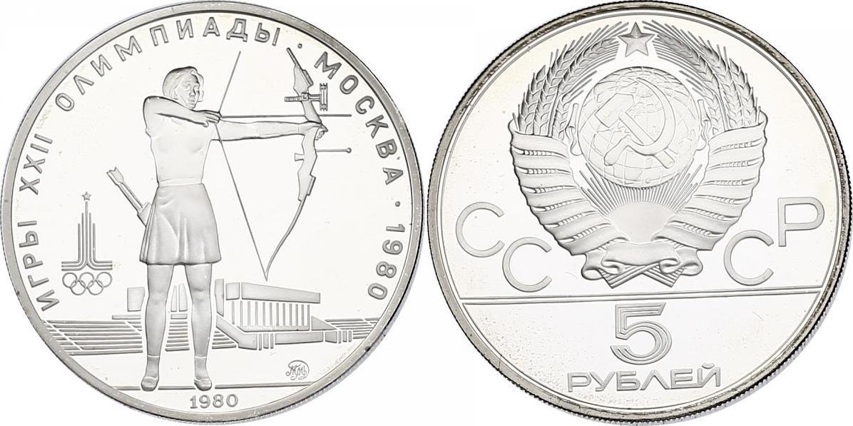 """5 Rubel 1980 Russland Serie """"Olympische Spiele '80"""" - Bogenschütze pp."""